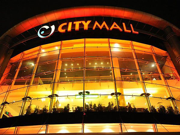 City Mall, Lebanon